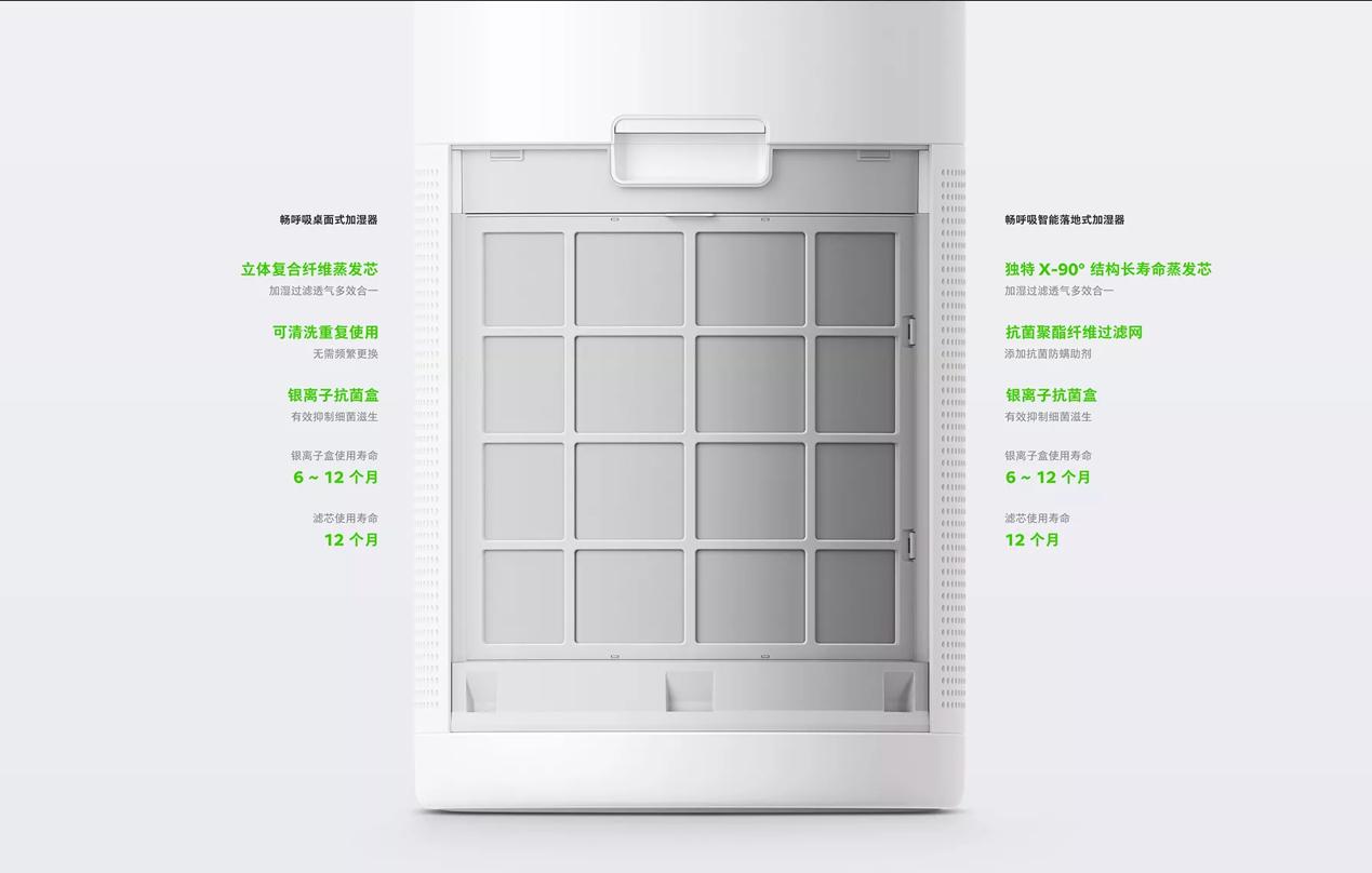 锤子科技&畅呼吸加湿器发布 DESIGNED BYSMARTISAN生态链新品悉数登场