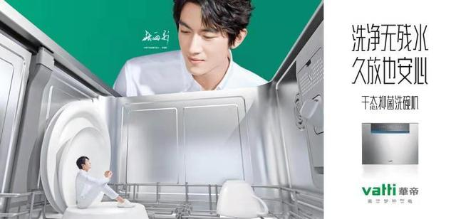 """""""中国符号""""已走上世界舞台,华帝引领全球高端品质厨房"""