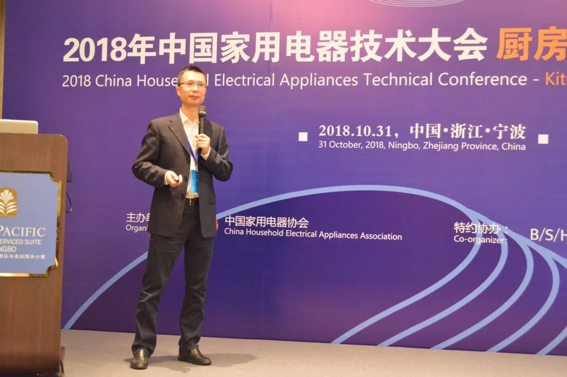 老板电器牵头制定首个嵌入式厨电团体标准,积极推进行业健康发展