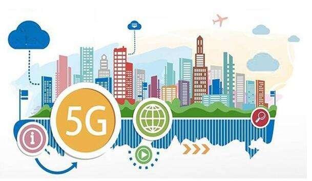 科技早闻:小米进军英股市场;5G设备首次进入采购阶段