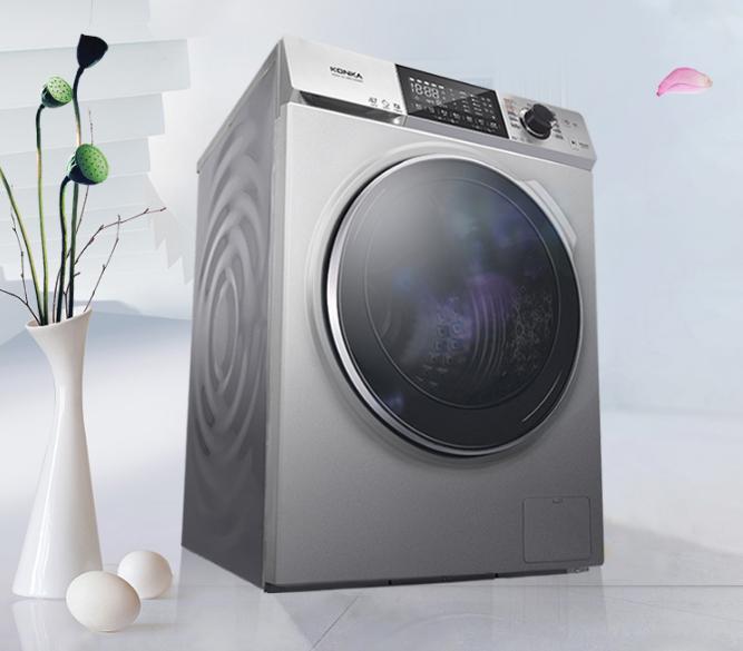 洗衣不用水?黑科技还要看这款康佳洗衣机!