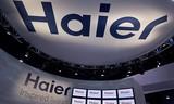 双11海尔战报:1小时全网销额15.18亿创最新纪录