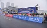 合肥国际马拉松双十一开跑 美的冰箱V跑团领鲜一步