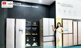 第十二届合肥家博会TCL冰箱洗衣机展大国品牌风范