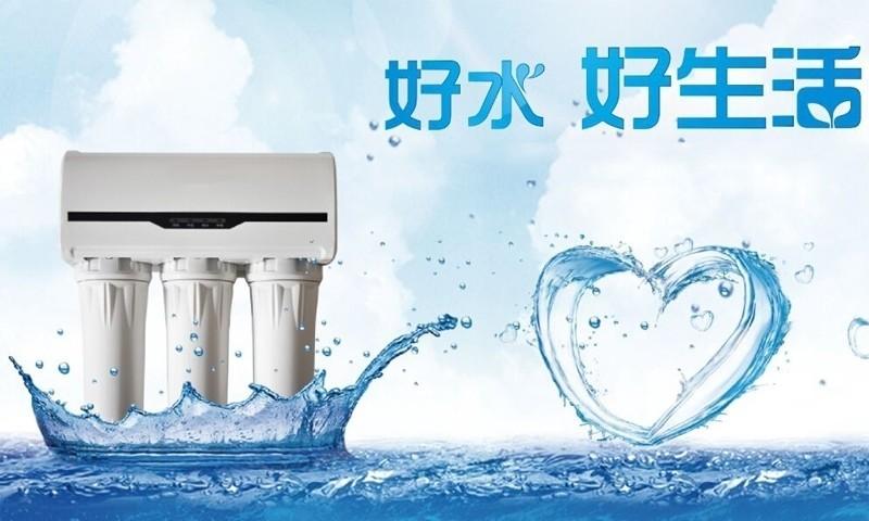 复合滤芯纯水机的增长步入快车道