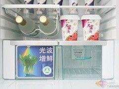 海尔三门冰箱降2500 小康生活新开始