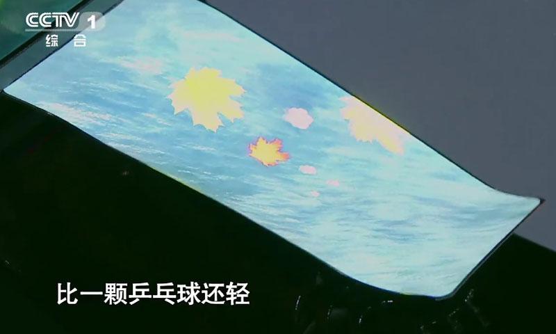 《加油向未来》展示黑科技材料柔性屏,你是否被惊艳到?