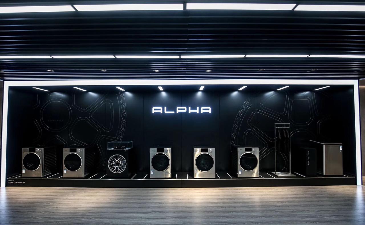 引起新中产情感共鸣, 松下ALPHA阿尔法洗衣机究竟如何做到?