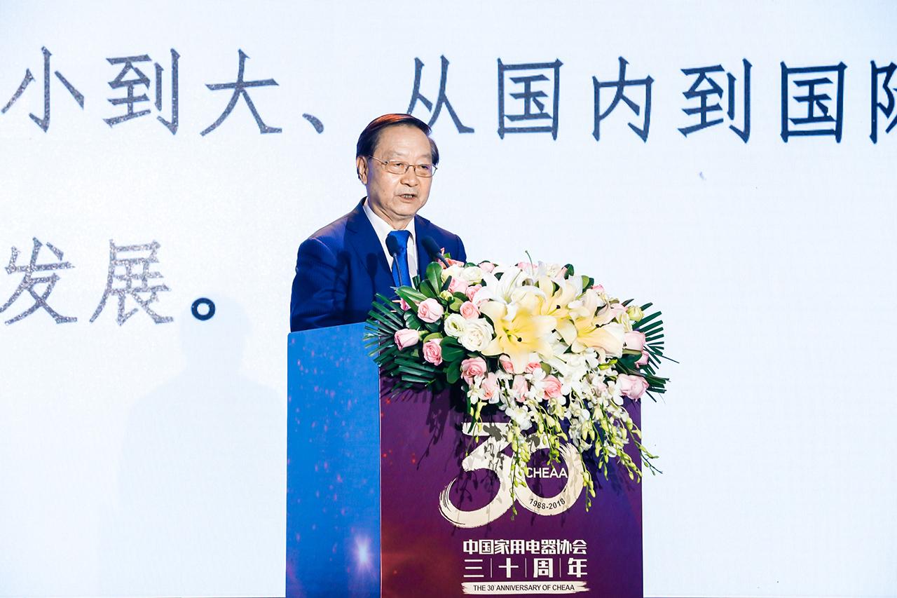 锐意改革,勇立潮头,中国家电行业走过40年发展路