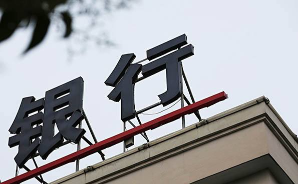 科技早闻:传腾讯音乐快上市;腾讯一晚上未修复QQ闪退