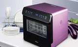 感恩节怎么表达爱?格兰仕洗碗机让冬日更温暖