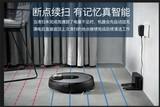 扫地机器人好用吗?一键智能化解决清洁难题