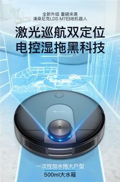 扫地机器人好用吗?智能升级全新清洁体验