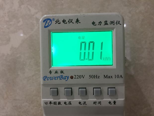 超级简单,教你轻松计算电暖气到底费电多少