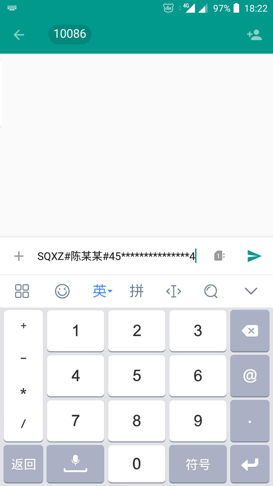 """携号转网新流程正式启动,手机号码也能""""跳槽""""了?"""