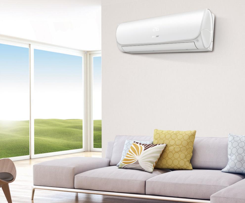 秋冬供暖季  志高负离子氧吧空调带你畅享清新好空气