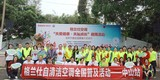 首站广东中山,格兰仕启动自清洁空调全国普及活动