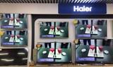 海尔冰箱在全国用1枚弹珠加速体验经济落地