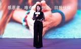 乐融CEO刘淑青:乐视智能终端保有量超过1200万