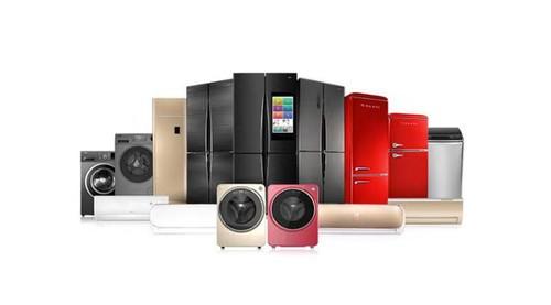 整合线上线下和物流体系 格兰仕空调冰箱洗衣机拥抱新零售