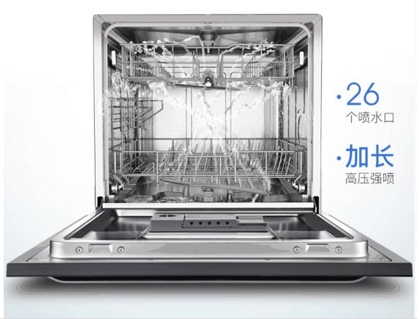 每天洗碗太辛苦,华帝洗碗机来帮你