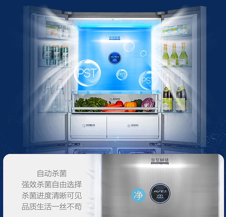"""V菁荟盛典尖叫""""尝鲜"""",美的微晶冰箱的魅力到底有多大?"""