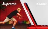 双十二世界创客节倒数,Supreme X ESANG跑步机E5嗨翻全场