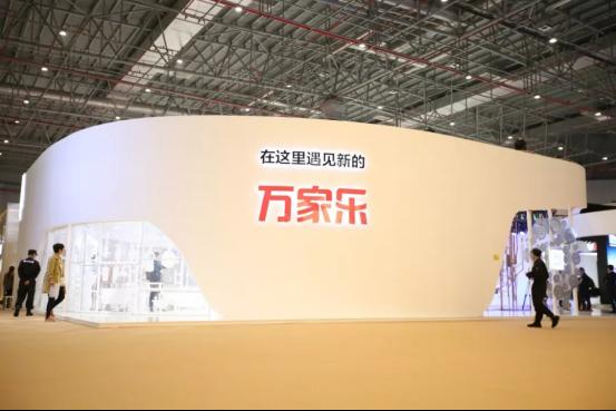 """万家乐荣获""""广东家电行业改革开放40周年先锋企业"""""""