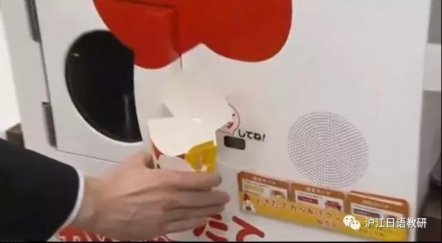 自动炸鸡机横空出世,只需1分钟就能享受热乎乎的炸鸡