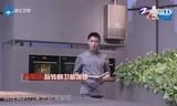 谢霆锋为熊猫饲养员下厨,张靓颖却在惊叹万家乐的智能厨卫还能教人做饭……