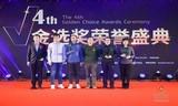 享受科技魅力 点亮健康生活,TCL免污科技荣获2018年金选奖