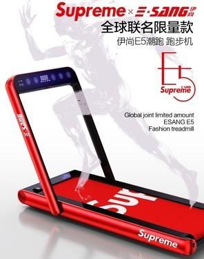 跑步机什么牌子好?伊尚跑步机E5铸就健身活动新趋势
