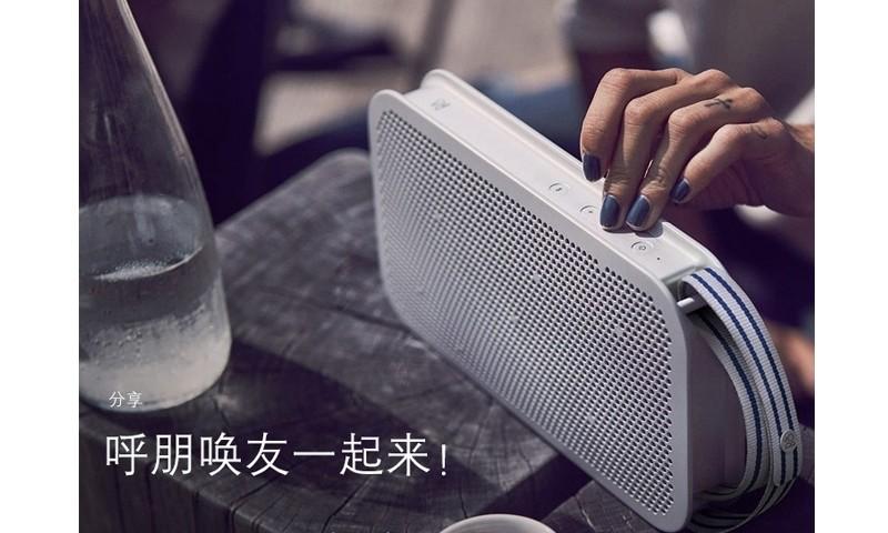 科技改变生活,可以随身携带的小家电!
