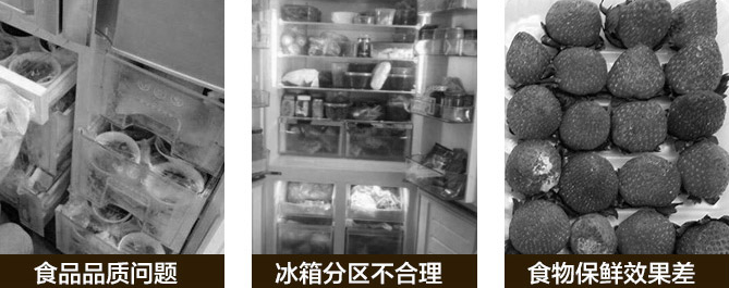 """您的食材监管专家,康佳""""食无忧""""冰箱实时监测就是这么给力"""