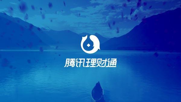 科技早闻:哈啰出行推顺风车业务;罗永浩被冻结股权