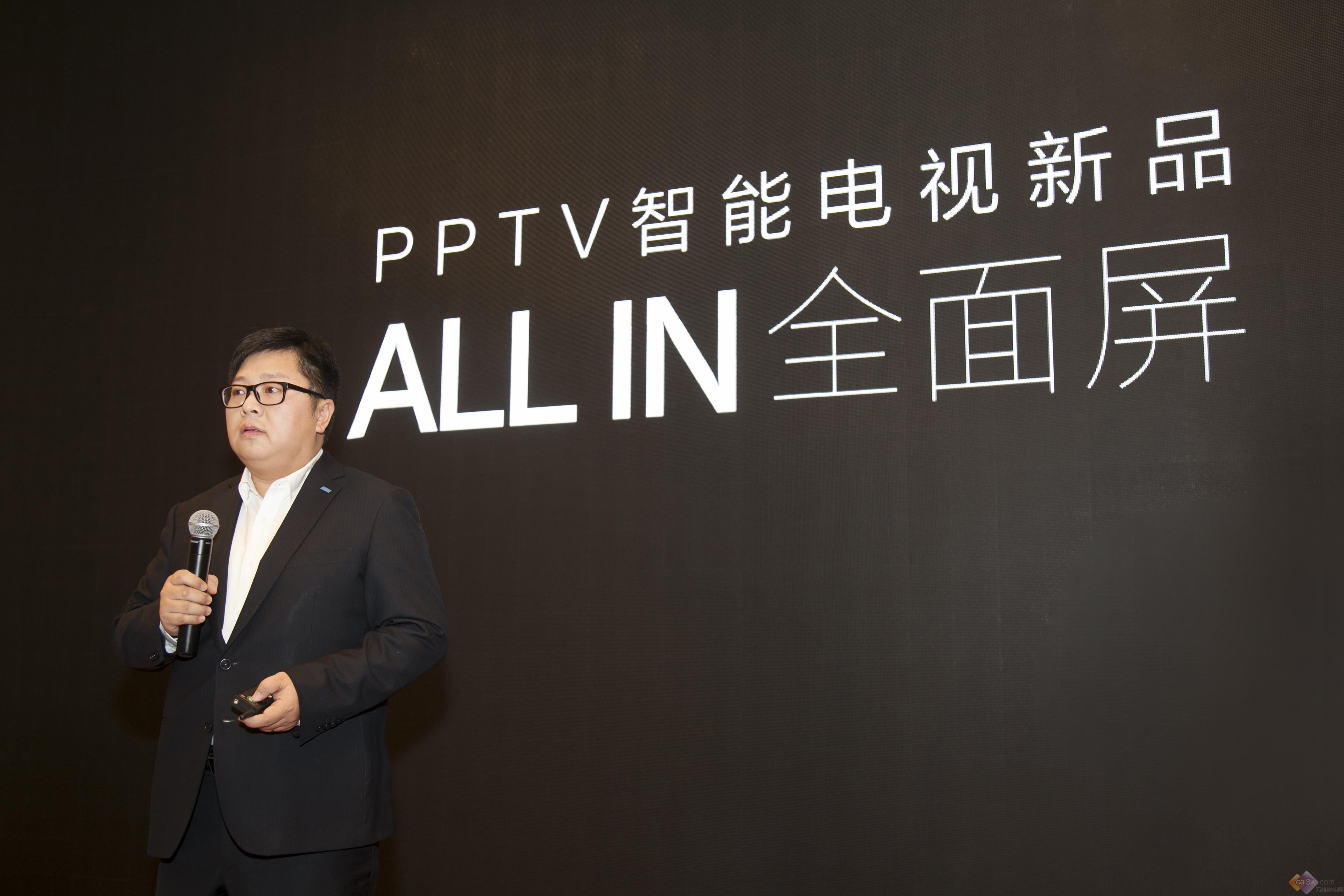2019 All In 全面屏!PPTV连发五大系列全面屏电视