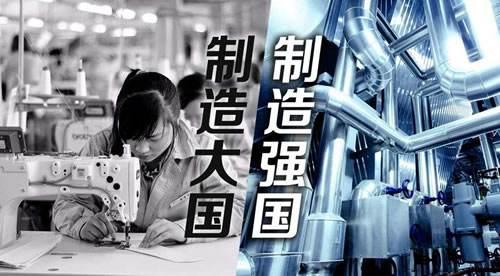 中国彩电企业在国际市场的生存之道
