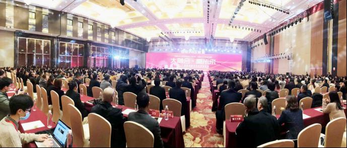 2019森歌优秀经销商峰会第一篇章:跨界融合,千人齐贺