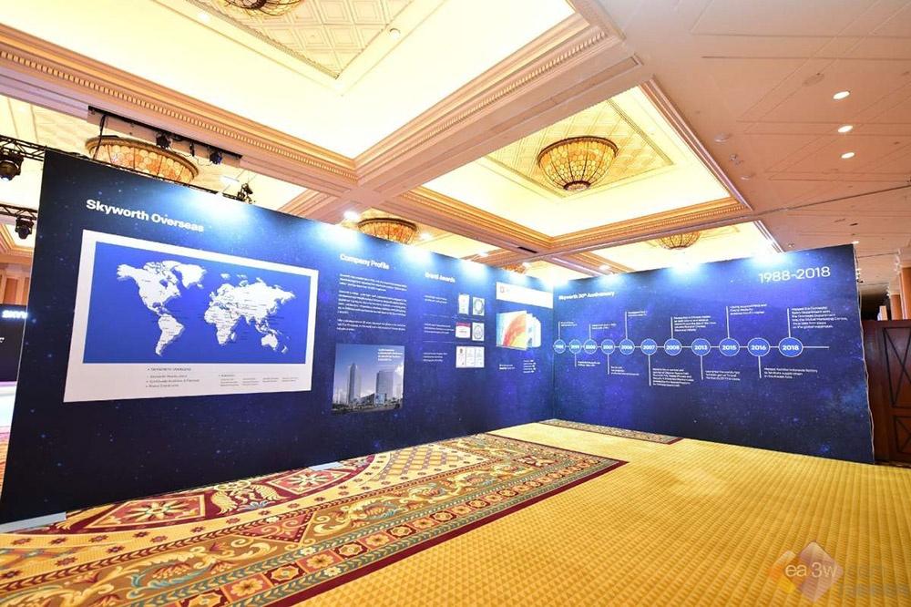 创维全球发布会,从征服中国到引领世界