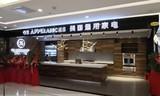 美国GE Appliances中国第20家体验店哈尔滨开业