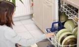 新年送好礼,天猫携手八大家电品牌打造洗碗机送礼季,把爱带回家