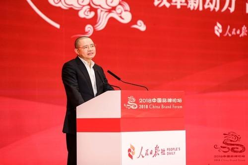 格兰仕梁昭贤:以品牌为核心推进高质量发展
