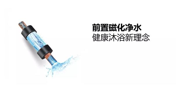 不止零冷水,更是AI 热水管家!樱雪超燃秒热L11热水器让洗浴更快乐