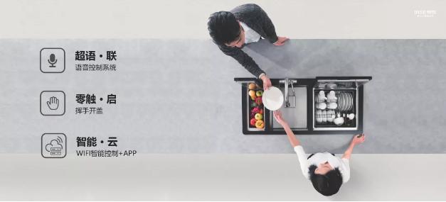 樱雪超悦水槽洗碗机跨界七合一,让厨房清洁成为赏心乐事