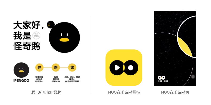 科技早闻:苹果拟对新款iPhone减产;QQ音乐推MOO音乐