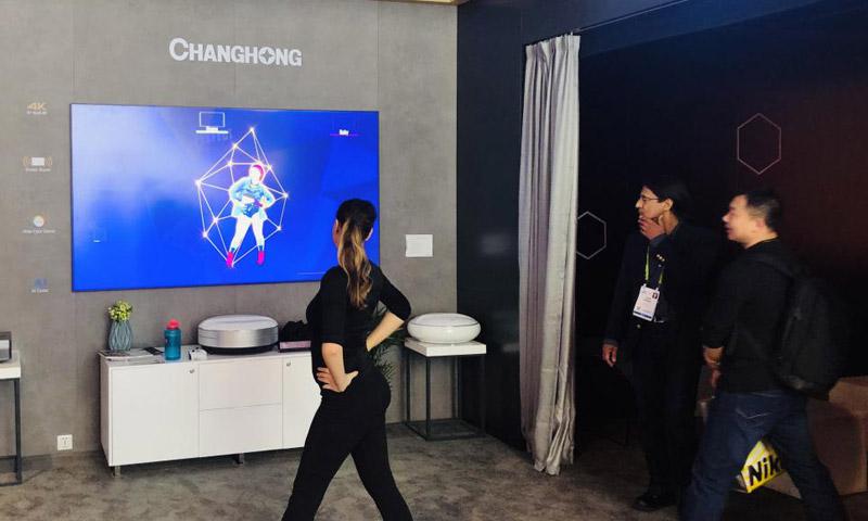 直击CES 2019:长虹三色激光显示技术、音画合一技术领先升级