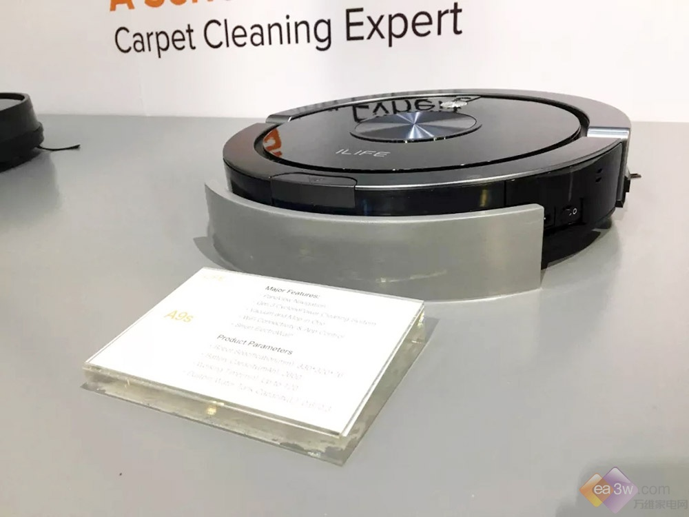 ILIFE智意A9系列扫地机器人首发CES,春季上市