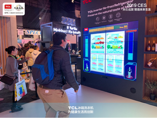 为健康生活而创新,TCL冰箱CES打造智慧健康的家