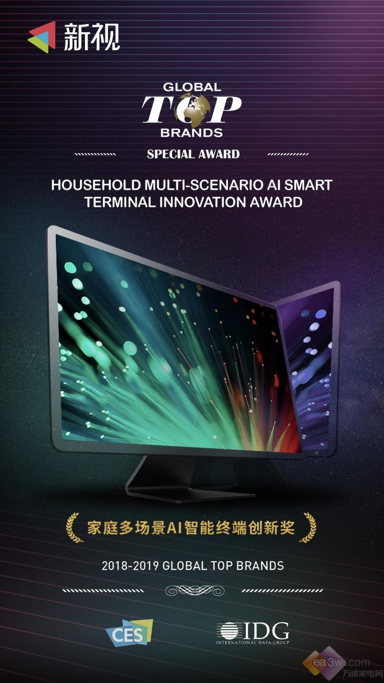 """互联网电视之父梁军再度亮相CES  带来跨界创新产品""""家教一体机"""""""