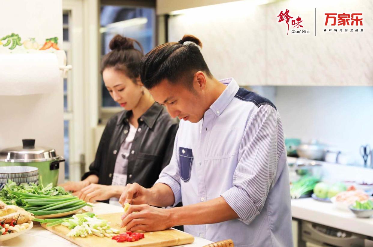 锋味台湾站谢霆锋烹饪养生美食 万家乐表现抢眼